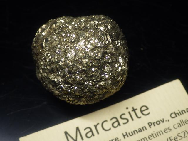 球状マーカサイト/Marcasite (白鉄鉱)