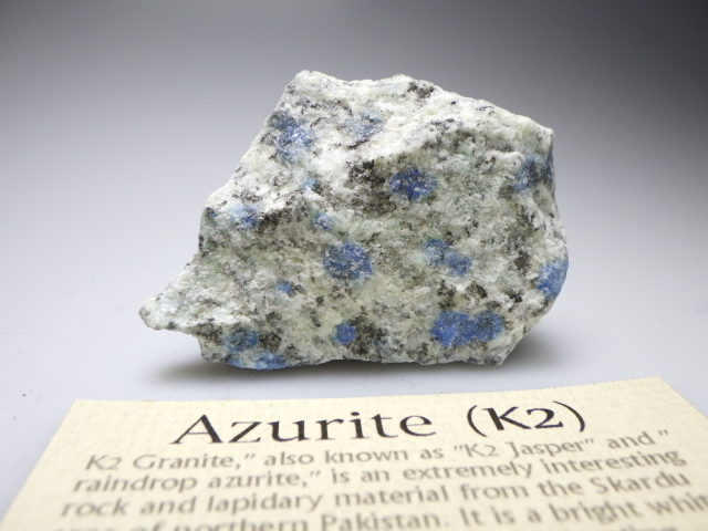 K2 アズライト/Azurite in Granite
