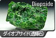南丹隕石 - Nantan meteoriteForgot Password