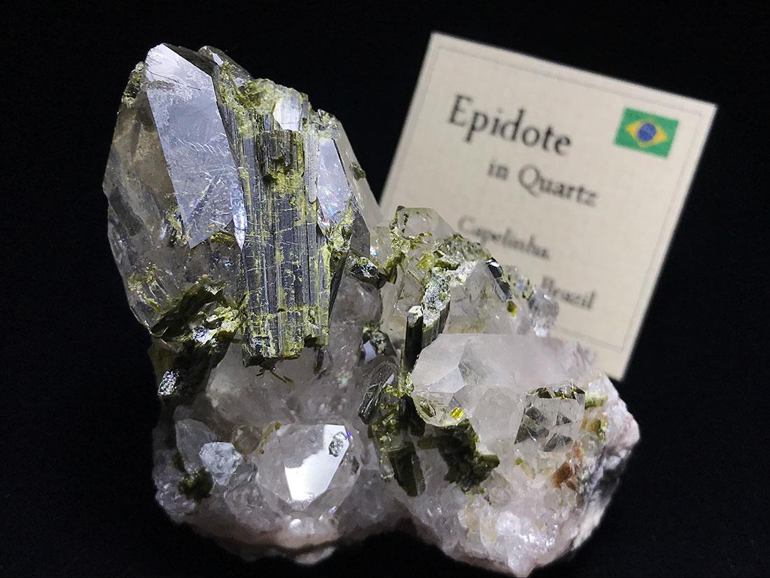 ブラジル産エピドート(緑簾石)in水晶