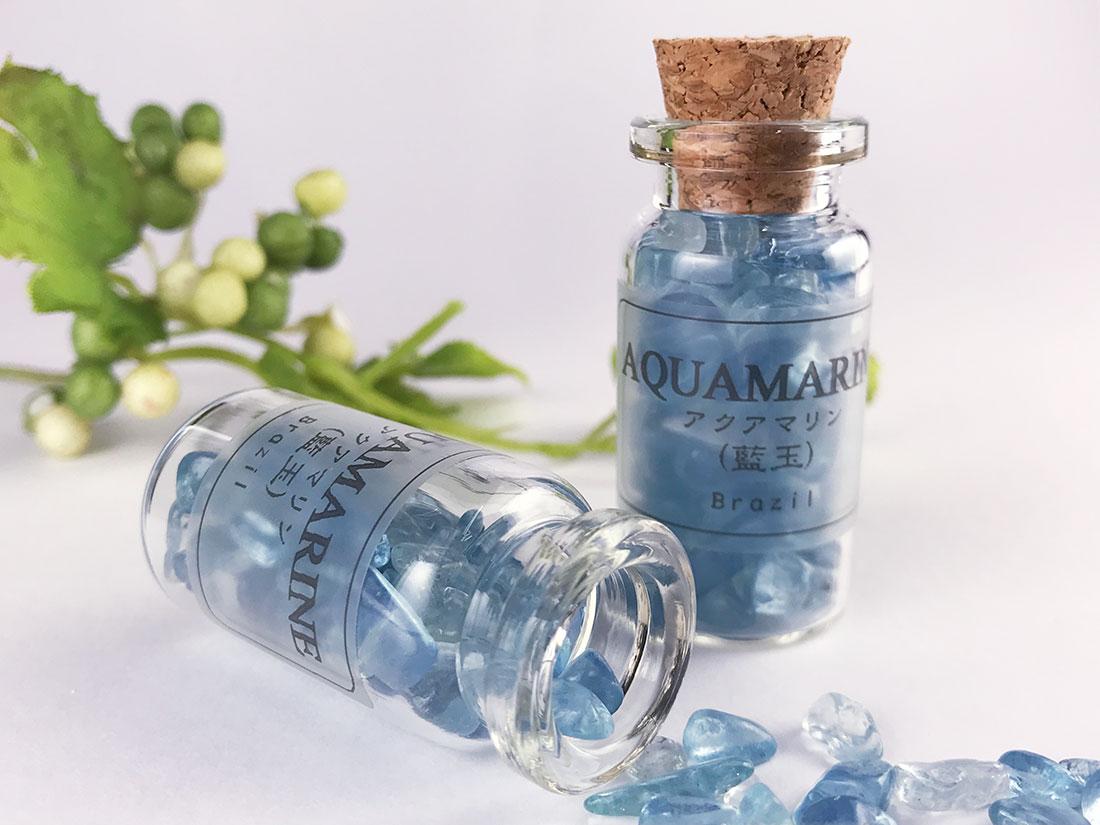 ブラジル産アクアマリン(小瓶入り)
