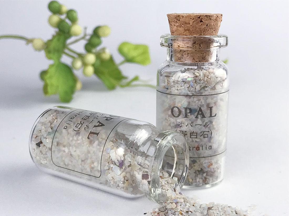 オーストラリア産オパール(小瓶入り)