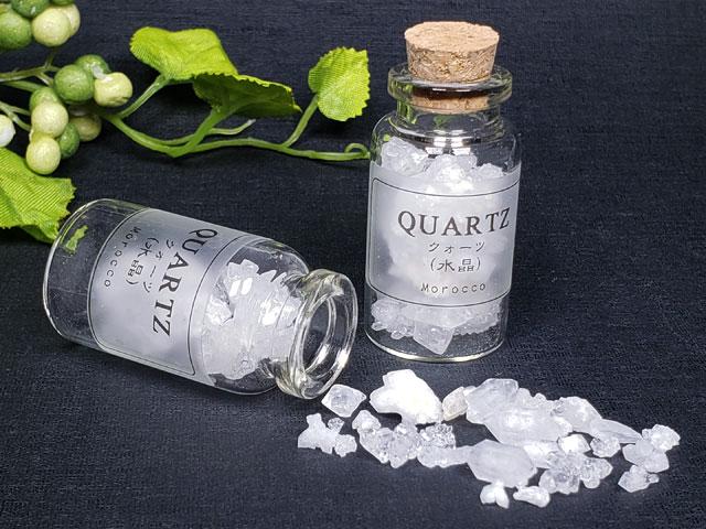 小瓶入り水晶